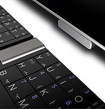 MetaTrend smartbook magnet closeup